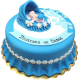 Торта Погача 7