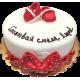 Торта Бебешка 9